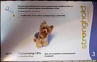 Краплі Стронгхолд (Stronghold 12%) для собак вагою від 2,5 до 5 кг, ціна за 1 піпетку