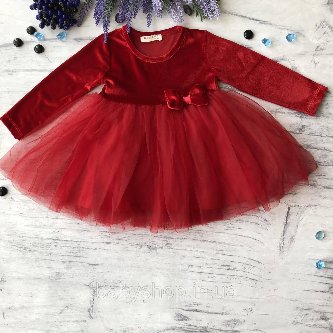 Красное пышное платье на девочку Breeze 169 . Размер 92 см, 98 см, 104 см, 110 см, 116 см