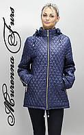 Модная демисезонная стёганная женская куртка с 48 по 70 размер
