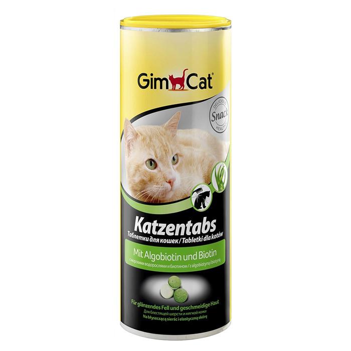 Витамины с морскими водорослями и биотином для кошек GimCat Katzentabs Algobiotine 710 шт.