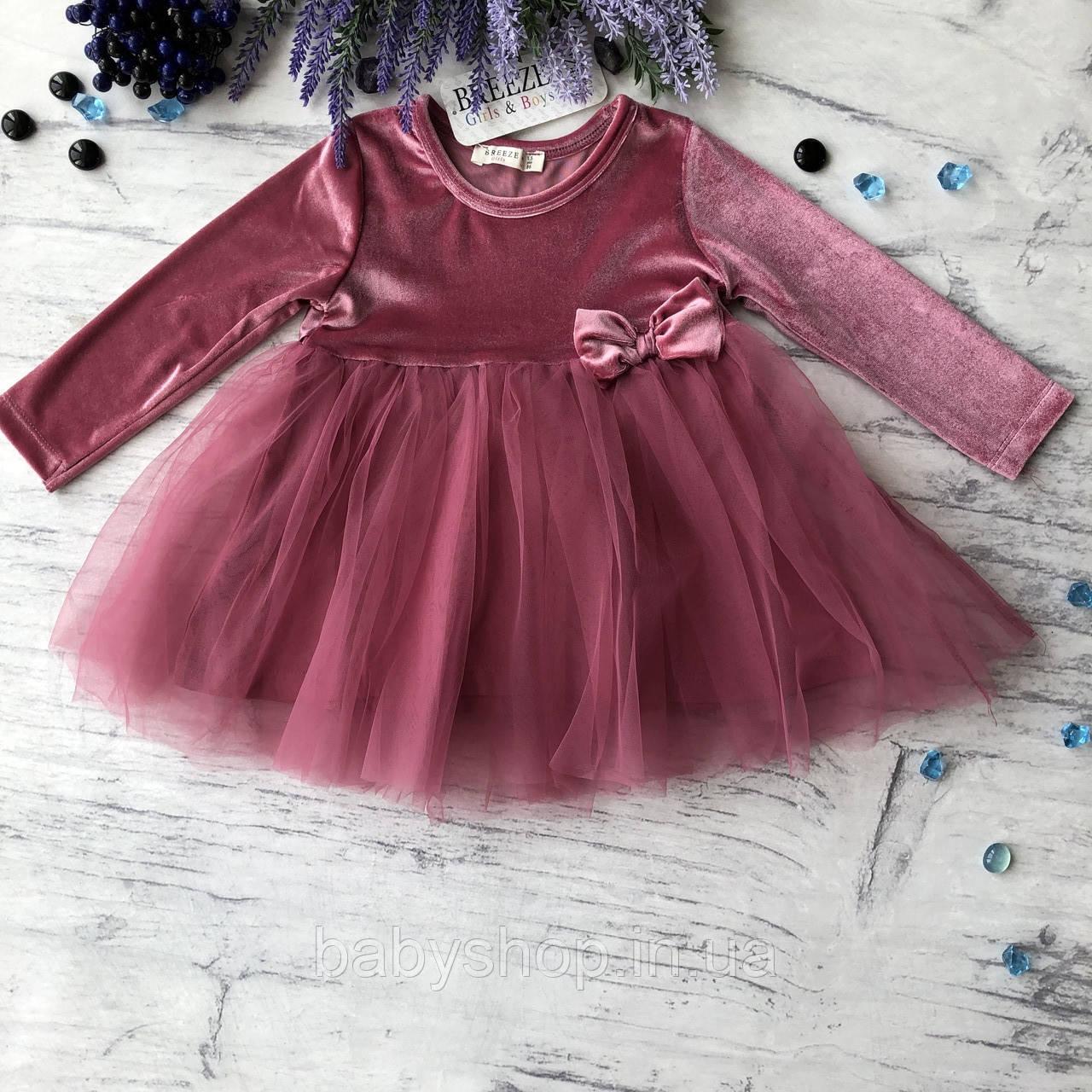 Пышное розовое платье на девочку Breeze 170 . Размер 98 см, 110 см