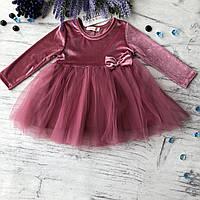 Пышное розовое платье на девочку Breeze 170 . Размер 98 см, 110 см, фото 1