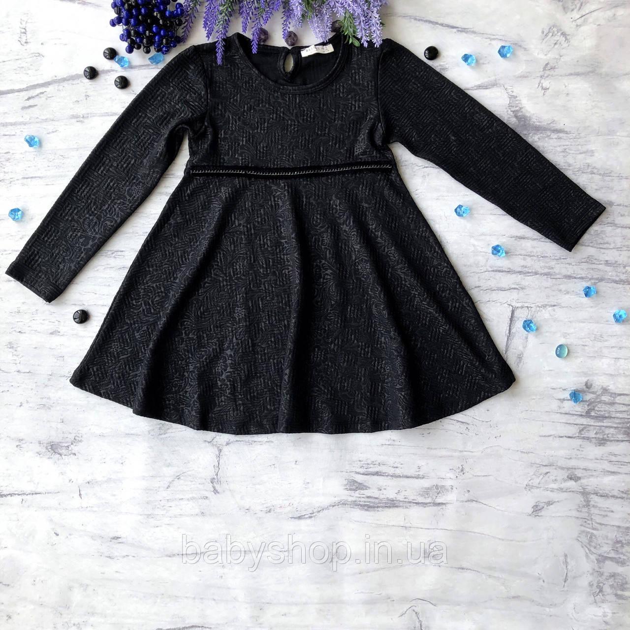 Детское черное платье Breeze для девочки 172. Размер 110 см, 116 см (6 лет), 128 см (8лет), 134 см, 140 см