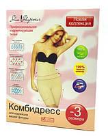 Slim Shapewear - утягивающий комбидресс для коррекции фигуры, фото 1