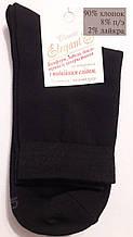 Чоловічі демісезонні шкарпетки Elegant Classic з подвійним слідом, 25,27,29 розмір