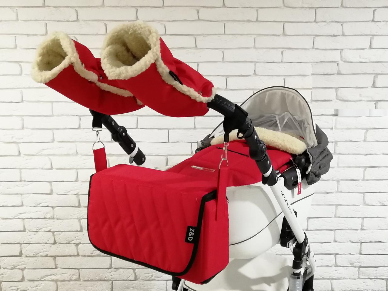 Комплект зимний Конверт, рукавички и сумка-пеленатор Z&D New (Красный)