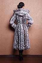 Красивая длинная шуба с капюшоном из эко меха голубой леопард с 42 по 52 размер, фото 3