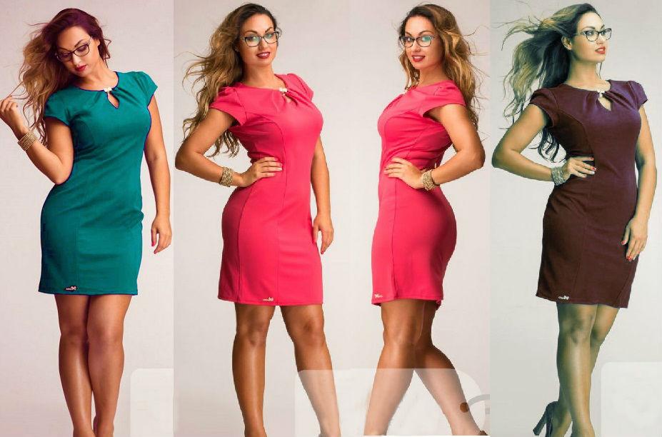 Купить Женское Платье Большого Размера Магазине