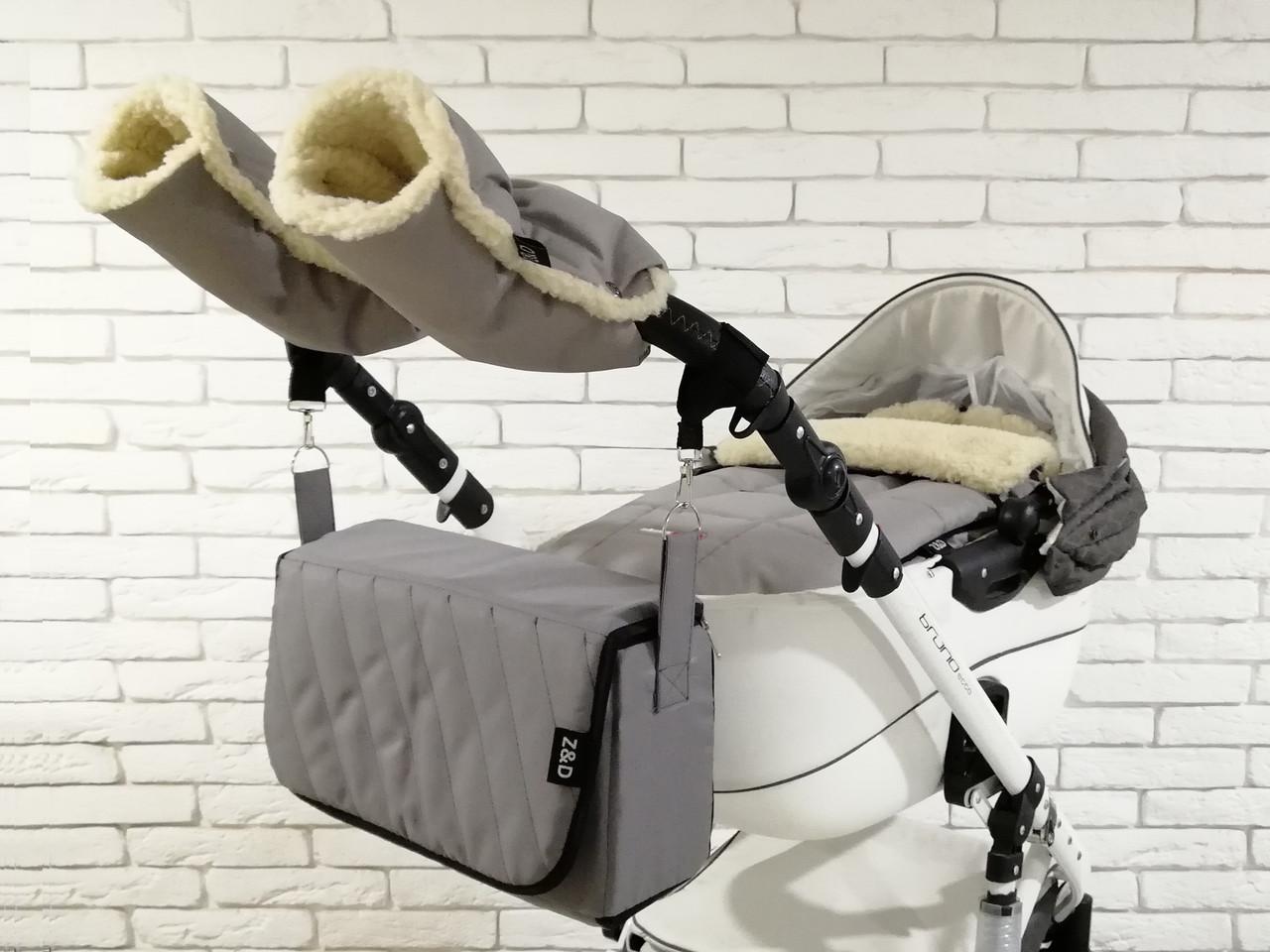 Комплект зимний Конверт, рукавички и сумка-пеленатор Z&D New (Серый)