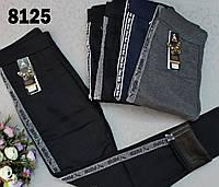 Брюки-гамаши женские термо на меху Алия размер 5XL-7XL (44-52)  8125