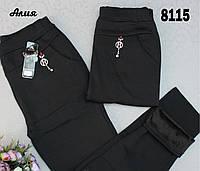 Штани-гамаші жіночі термо на хутрі Алія розмір 5XL-7XL (44-52) 8115, фото 1