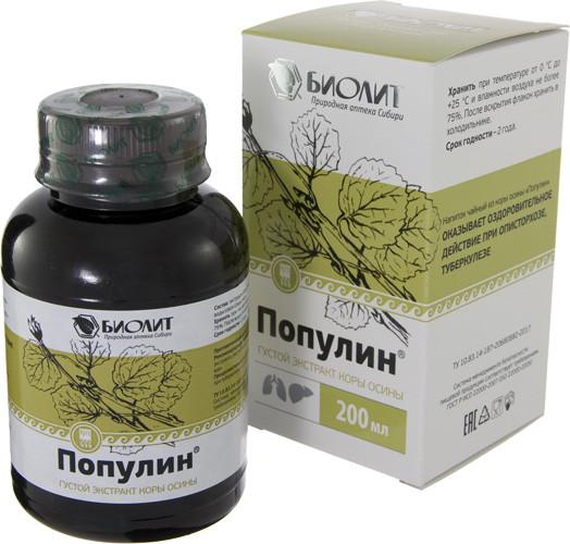 Популин 200 мл. - против описторхоза и туберкулеза - с солянкой холмовой
