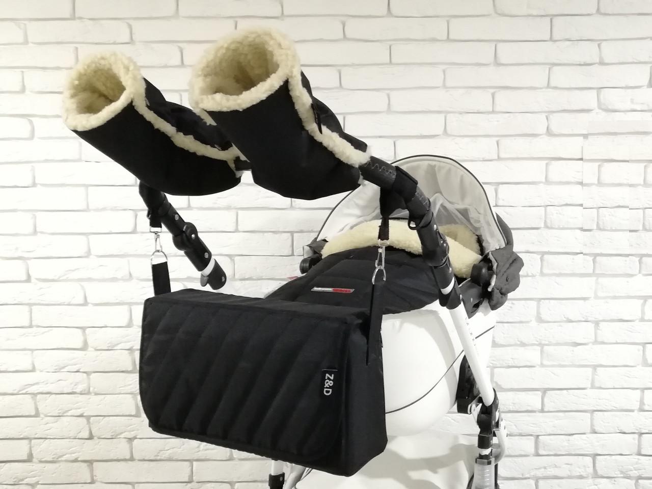 Комплект зимний Конверт, рукавички и сумка-пеленатор Z&D New (Черный)
