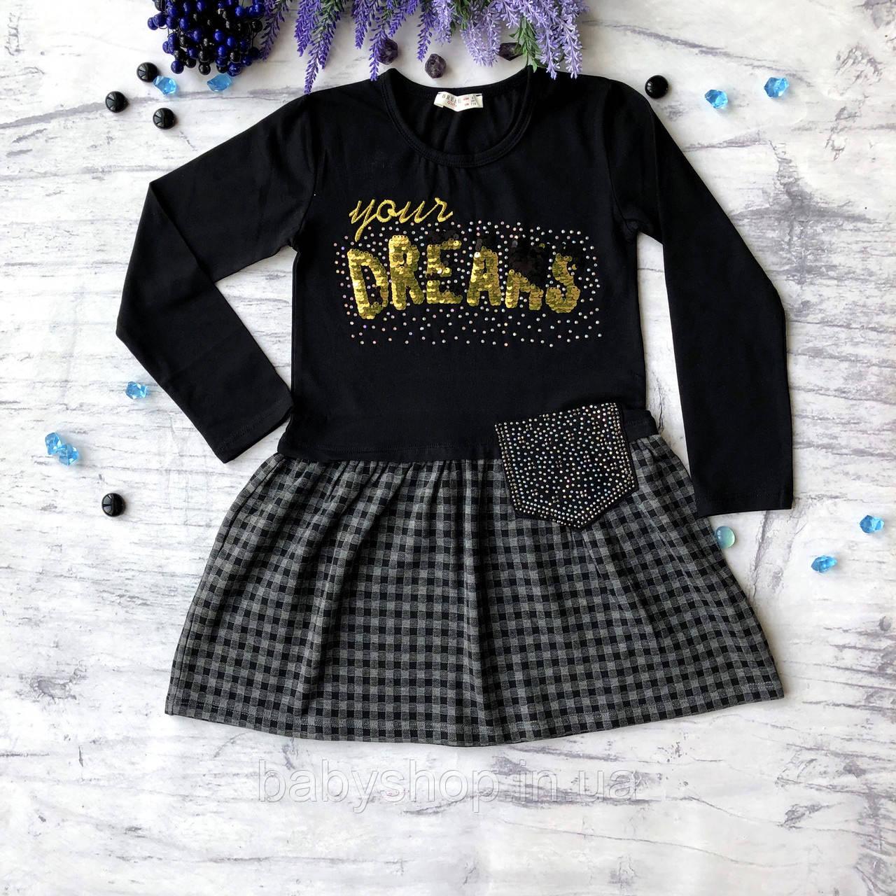 Черное платье на девочку Breeze 174. Размер 152 см