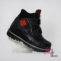 Ботиночки стильные для мальчиков