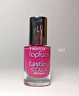 Лак для ногтей Topface Lasting Color №043, 9мл