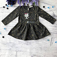Платье на девочку Breeze 175. Размер  80 см, 92 см,  104 см, фото 1