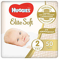 Подгузники Huggies Elite Soft Newborn 2 (4-6 кг) Mega Pack, 50 шт.