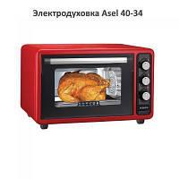 Электродуховка Asel AF-40-34 (гриль + конвекция + подсветка, 40 литров) Турция чёрная