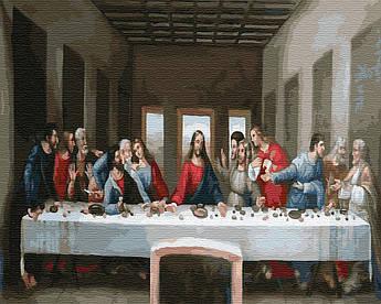Картина по номерам Тайная вечеря (BRM26691) 40 х 50 см Brushme