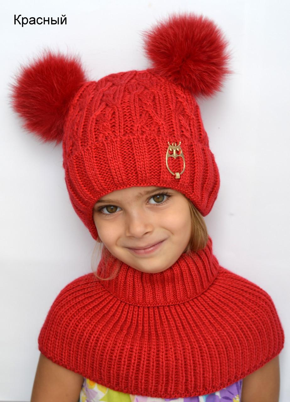 Зимняя шапочка для девочки с двумя пушистыми помпонами Красный