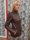 Женская осенняя кожаная куртка, фото 2