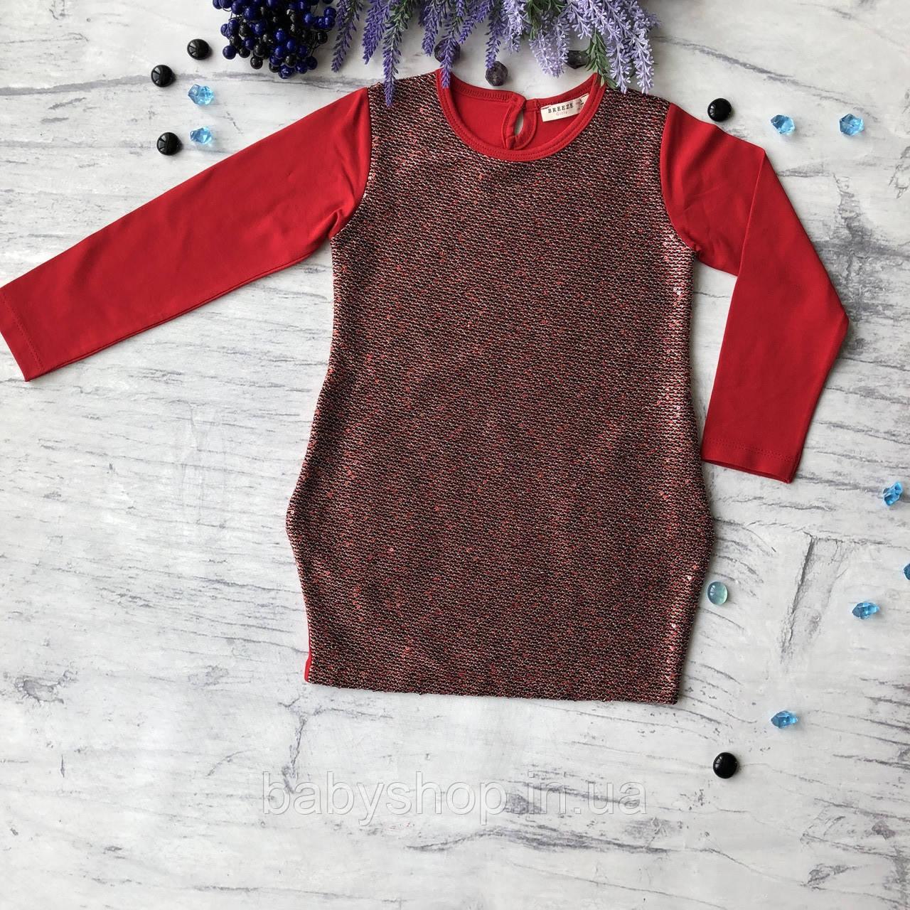 Красное детское платье Breeze для девочки 177. Размер 110 см, 116 см (6 лет), 128 см (8лет), 134 см, 140 см