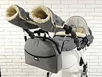 Комплект зимний Конверт, рукавички и сумка Z&D New Лен Серый, фото 1
