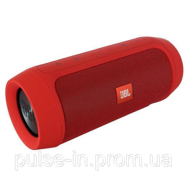 Портативная колонка UBL Charge 2+ Red