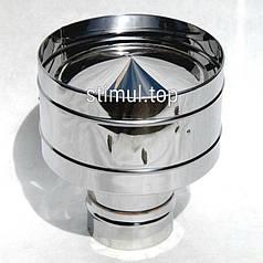 Ø 100 мм / Дефлектор из нержавеющей стали для дымохода / Зонт-дефлектор з нержавіючої сталі