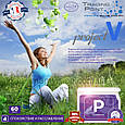 """Project V """"P"""" (Pax) - спокойствие и расслабление (Пакс), фото 4"""
