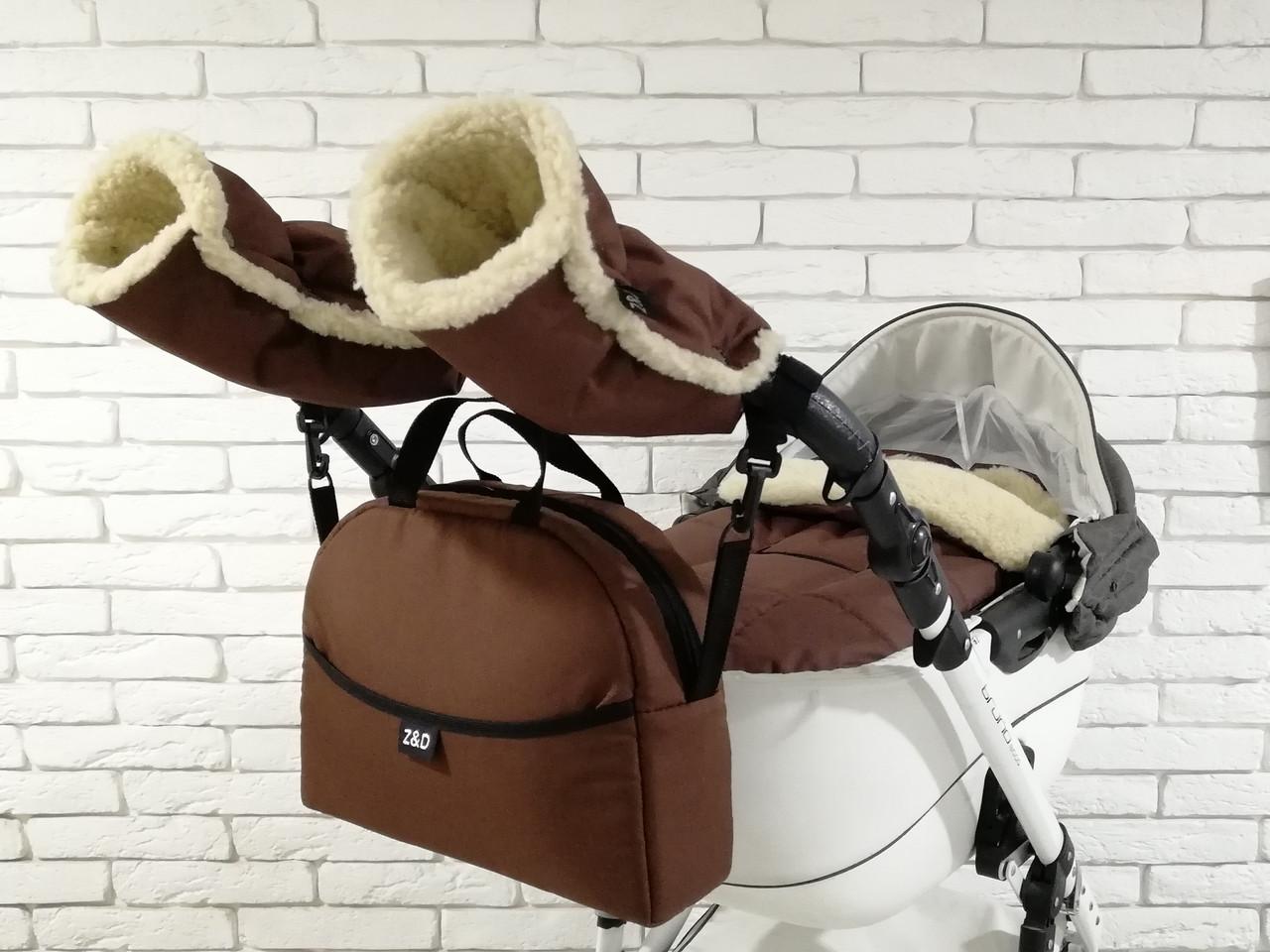 Комплект зимний Конверт, рукавички и сумка Z&D New (Коричневый)