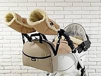 Комплект зимний Конверт, рукавички и сумка Z&D New (Бежевый), фото 1