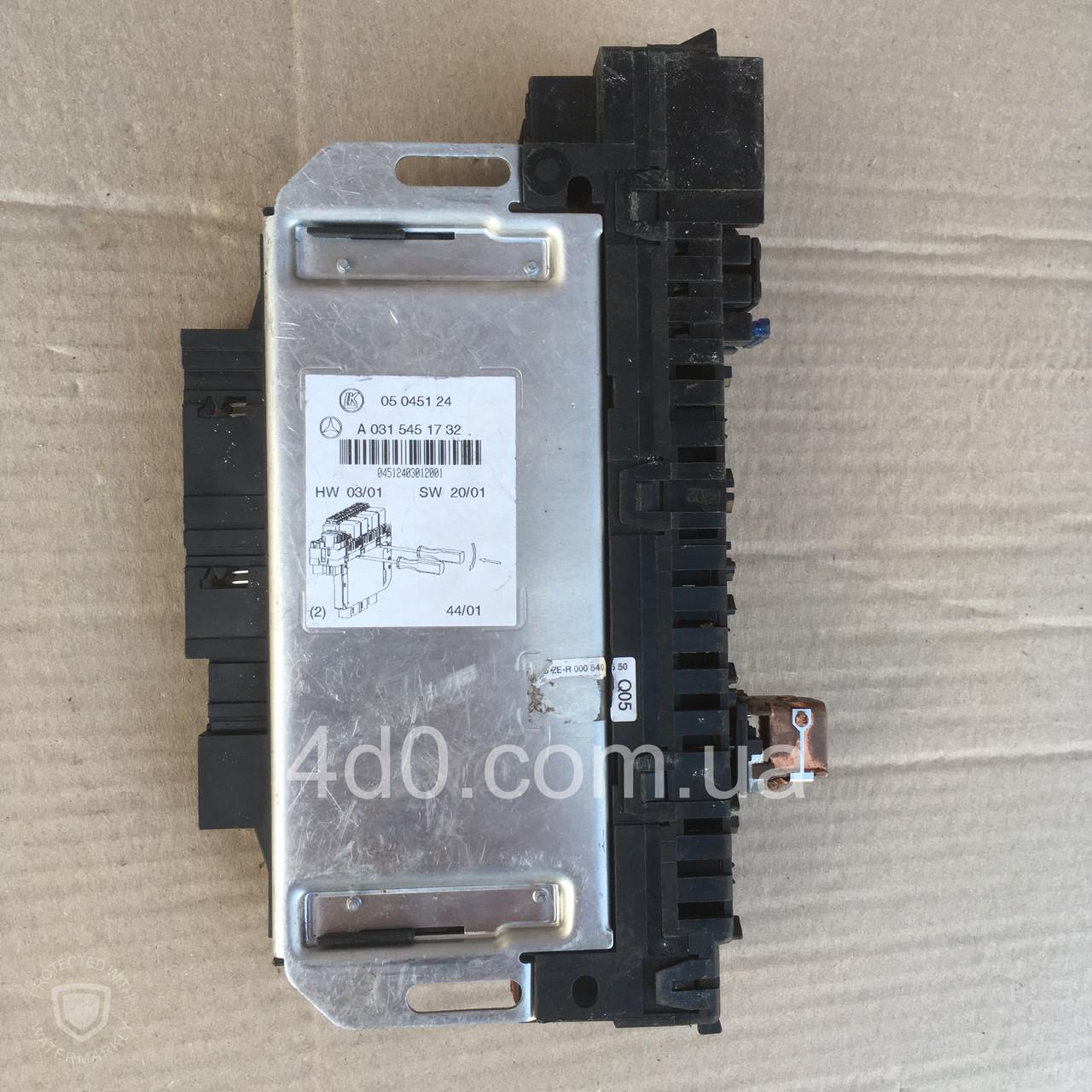 A0315451732 Блок запобіжників на Mercedes W220 3.2 CDI