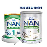 """1041_Срок_до_07.01.20 Nestle ЗГМ з.г.м. """"Нан"""" кисломолочний 1 400гр"""