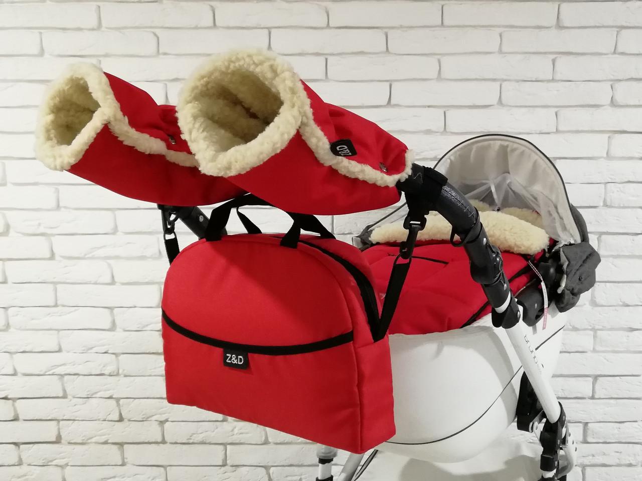 Комплект зимний Конверт, рукавички и сумка Z&D New (Красный)