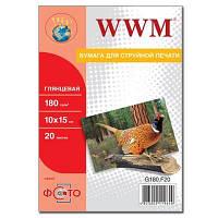 Бумага WWM 10x15 (G180.F20)