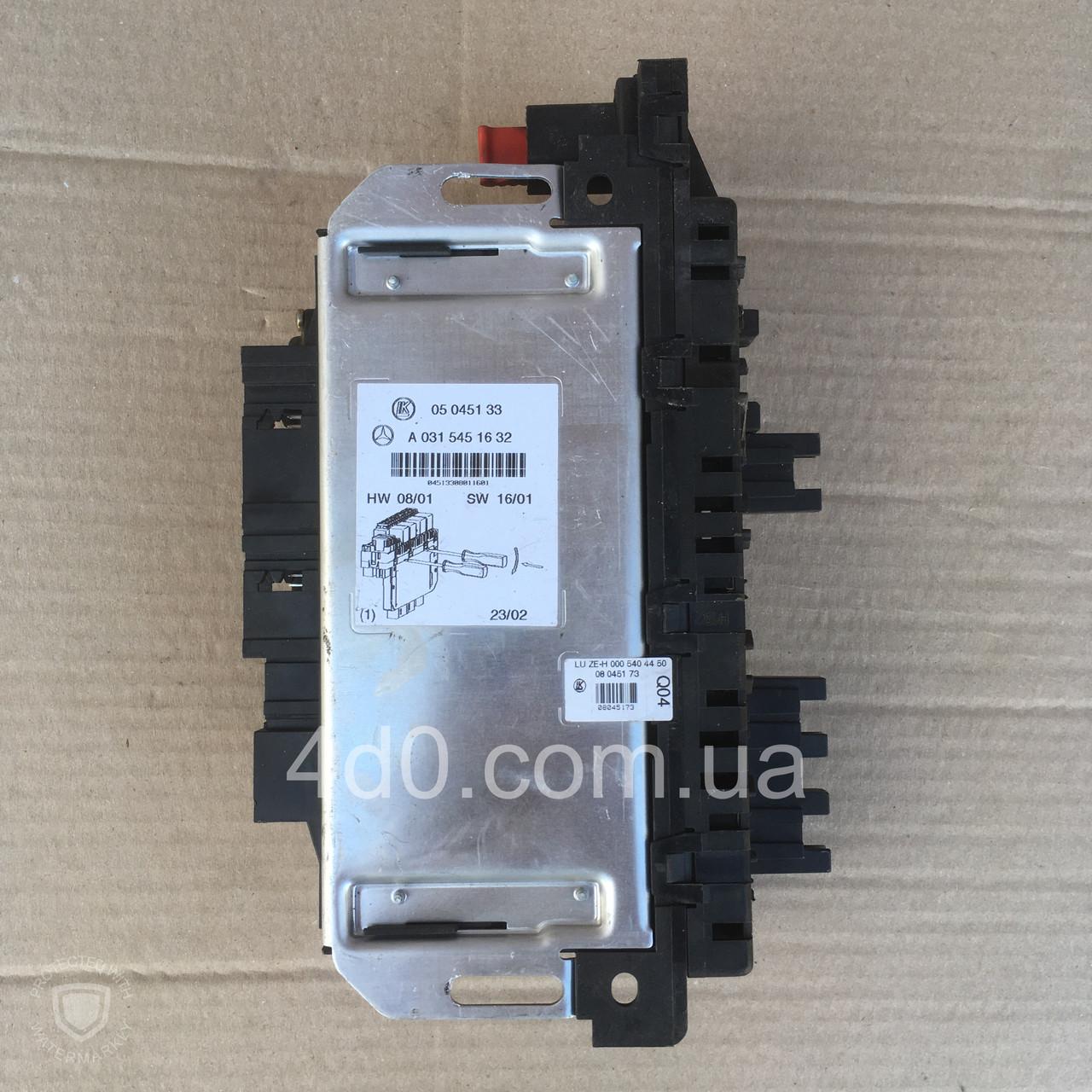 A0315451632 Блок запобіжників на Mercedes W220 3.2 CDI