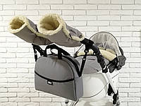 Комплект зимний Конверт, рукавички и сумка Z&D New (Серый), фото 1