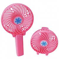 Ручной портативный вентилятор UTM Розовый