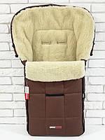 Зимний конверт на овчине в коляску Z&D New (Коричневый), фото 1