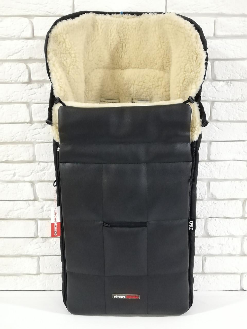 Зимний конверт на овчине в коляску Z&D New Еко кожа (Черный жемчуг)