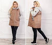 Стильная куртка с трикотажным рукавом, арт 786/2, цвет бежевый