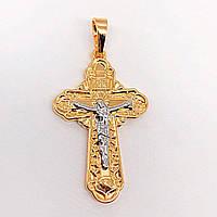 Крестик Xuping Jewelry с распятием медицинское золото, позолота 18К + родий. А/В 4205