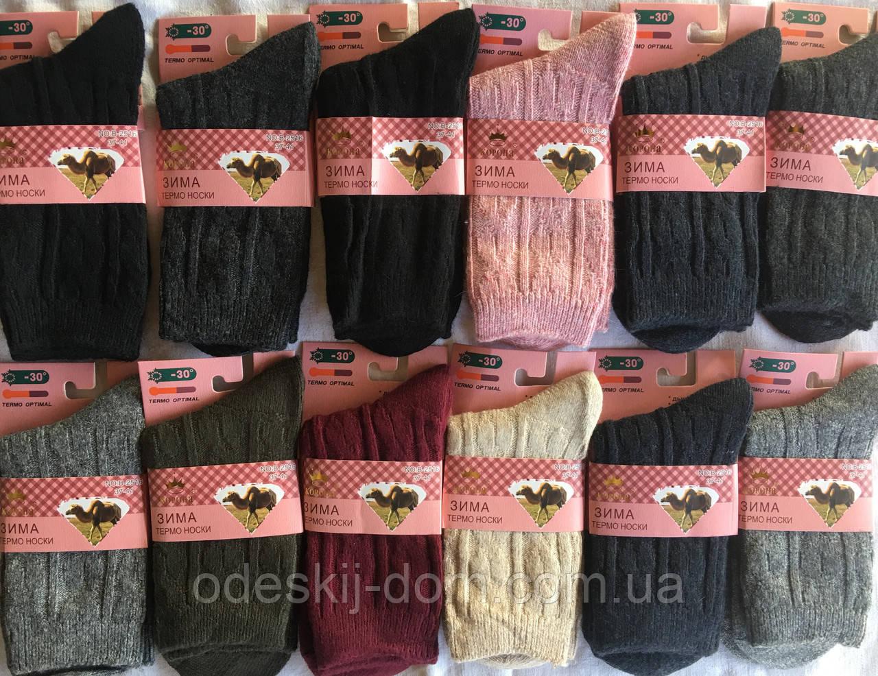Термо носки женские тонкая ангора ™ Корона