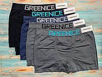 Мужские трусы боксеры Greenice