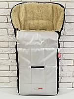 Зимний конверт на овчине в коляску Z&D New Еко кожа (Серебряный), фото 1