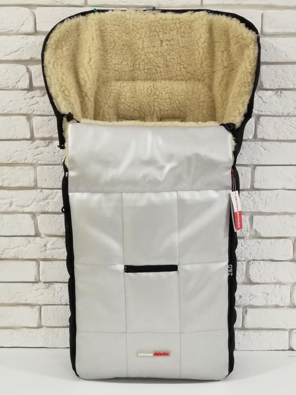 Зимний конверт на овчине в коляску Z&D New Еко кожа (Серебряный)