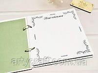 """Свадебная книга пожеланий """"Оливковый лист"""" (белая), фото 2"""