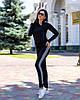 Стильний жіночий спортивний костюм з вставками з в'язання: кофта з капюшоном та штани, фото 8